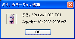 Ver1000rc1_1